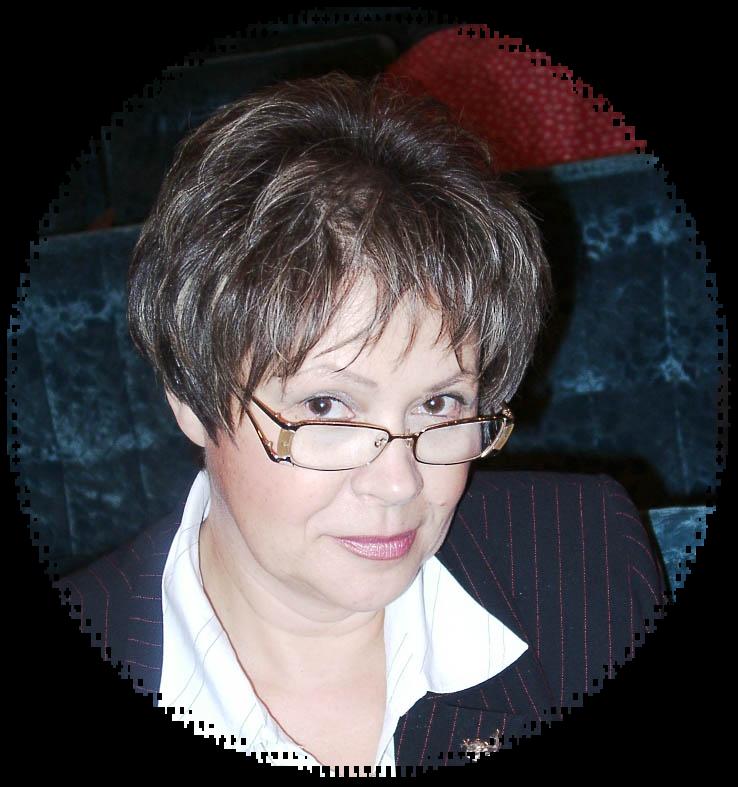 Елена Савушкина